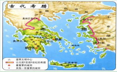 秦朝大一统; 说明:地理位置和地形影响政治格局; 示例二:信息:希腊是