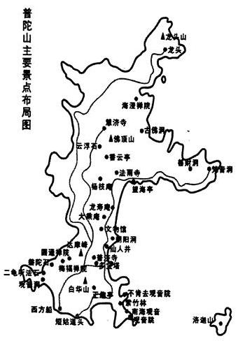 材料一  普陀山风景区位于我国浙江省舟山群岛东部,陆地总面积41.