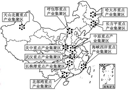 指出我国十大重点产业集聚区的分布特点.(4分