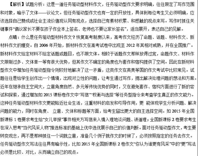 面材料,根据要求写一篇不少于800字的议论文.