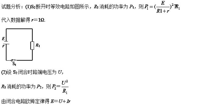 如图所示,电源的电动势e=110v,电阻r1=21Ω,电动机绕=